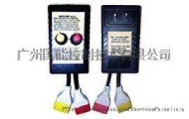 电机改遥控改变频改PWM调速双输出互锁