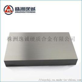 厂家直销 钨钢合金板材 冲压模具 阀座阀门 株洲