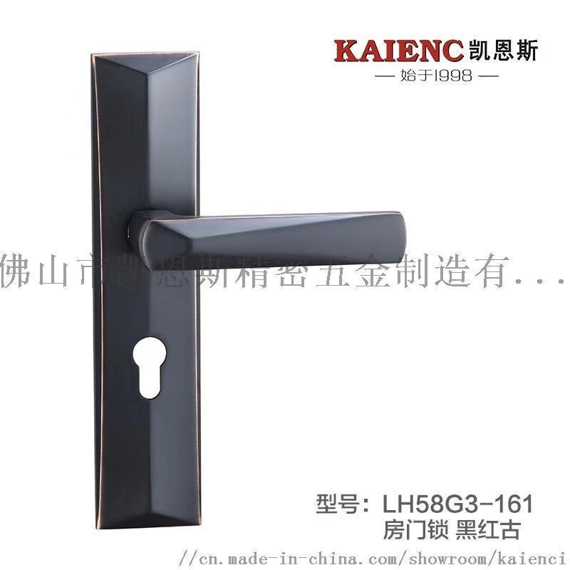 贵州执手室内门锁销售 锌合金静音木门锁制造 工程锁