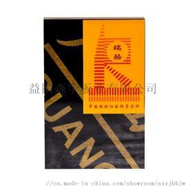 湘潭清水木模板生产厂家 建筑覆膜板 表面光滑平整