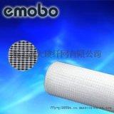 廠家直銷網格布300g,工地用網格布,高品質網格布