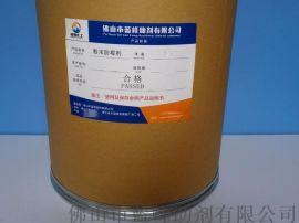 硅藻泥防霉剂 硅藻土粉末防霉剂