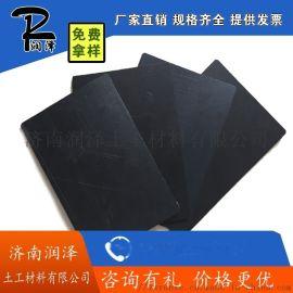 黑色土工膜 高密度聚乙烯膜  hdpe土工膜