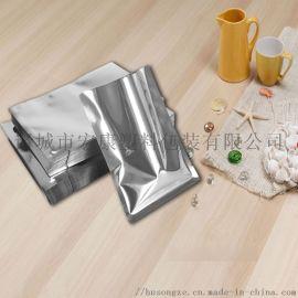 尼龙复合铝箔袋厂家定制食品真空包装袋印刷