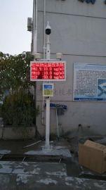 广州市工地扬尘噪声监测系统 PM2.5监测仪厂家