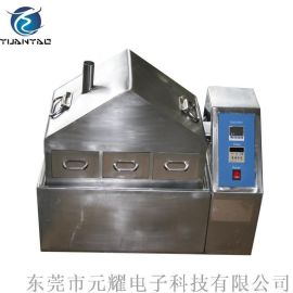 YSA蒸汽老化 東莞蒸汽老化 智慧型蒸汽老化試驗箱