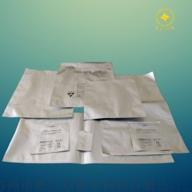 供应平口铝箔袋,平口纯铝袋,热封铝箔袋