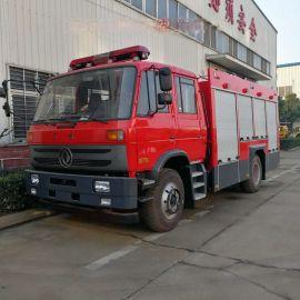 东风6吨水罐消防车 消防车厂家