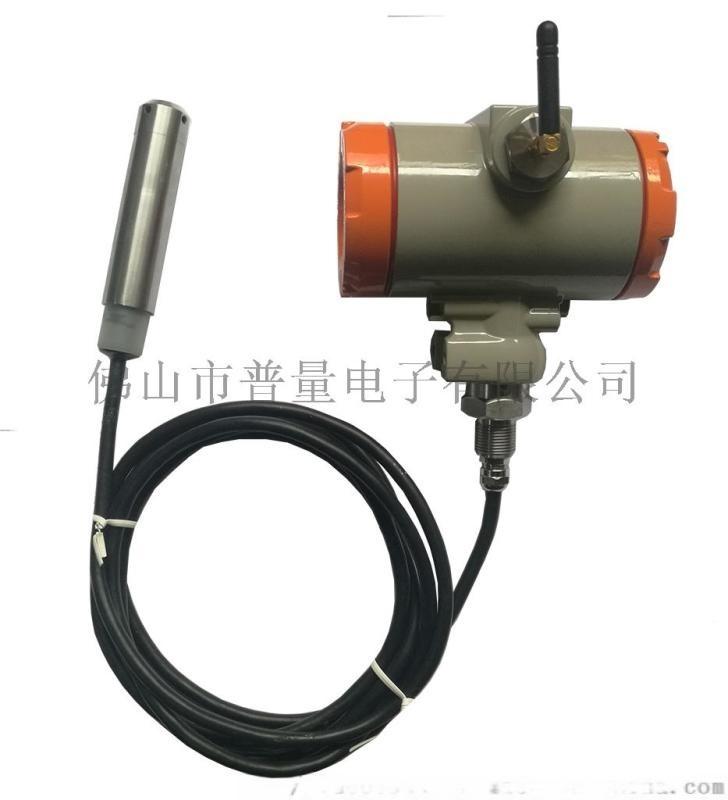 河流 水庫無線水位感測器