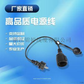 欧规两插灯串电源线 防水CE电源线插头两芯