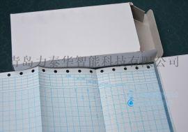 船用打印纸、传真纸, 示功纸