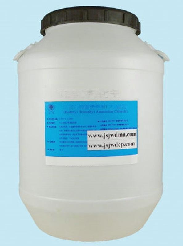 十二烷基三甲基氯化铵(1231乳化剂)