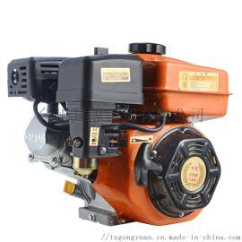 170F汽油发动机 通用汽油机