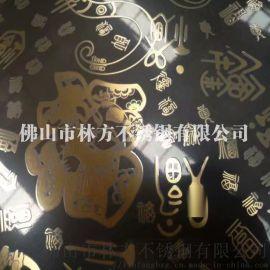 杭州 不锈钢高工艺板加工 双色蚀刻 局部喷砂