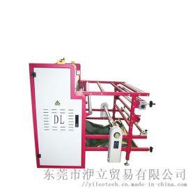 小型油温滚筒印花机布料热转印热升华机器设备