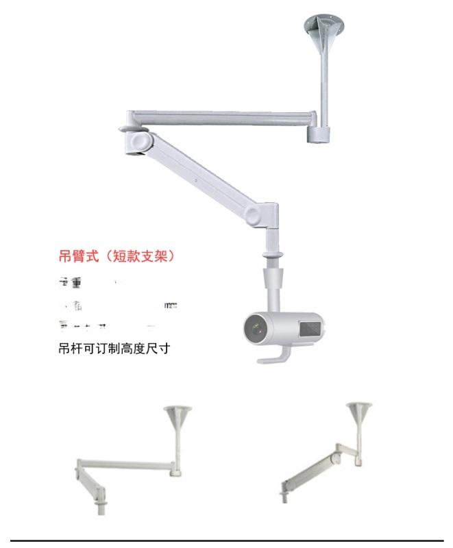 术野摄像机万向转臂支架,显示屏支架 ,BR207