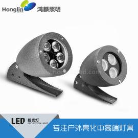 新款5W圓錐形投光燈_5W廊柱投射燈