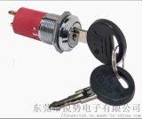 16mmUL认证电源锁,两档钥匙开关