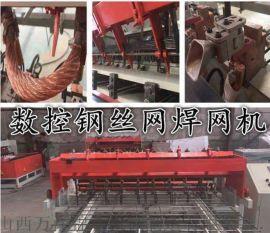 河南省漯河市,冲孔机,气动网片焊机排焊机