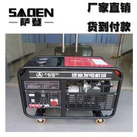 安徽15kw静音汽油发电机怎样