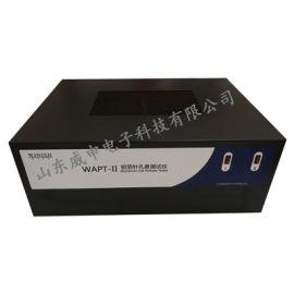 铜箔针孔度测试仪
