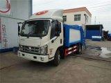 3噸車廂可卸式垃圾車廠家價格