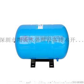 6G卧式压力桶 铸铁压力桶 2分6加仑横卧纯水机专用储水桶 压力罐