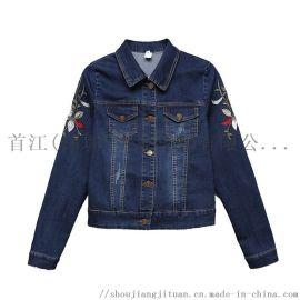 春秋修身牛仔外套女韩版刺绣时尚大码长袖短外套上衣