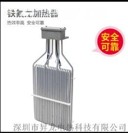 发热管3~18KW可定制 进口铁氟龙电热管定制