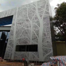 上海山水画图案铝单板 企业铝单板文化墙