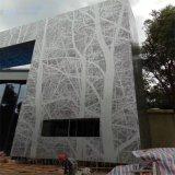 上海山水畫圖案鋁單板 企業鋁單板文化牆