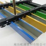 厂家定制铝方通聚酯粉末彩色U型铝方通定制