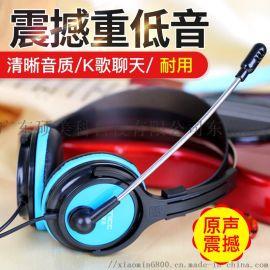 头戴式英语听力耳机电脑电竞游戏吃鸡耳机高音质有线耳