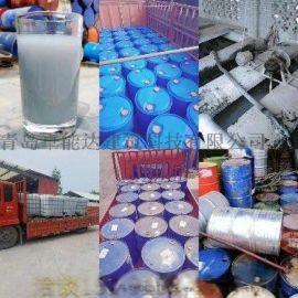 渭南临渭区厂家供应水玻璃 硅酸钠 液体泡花碱