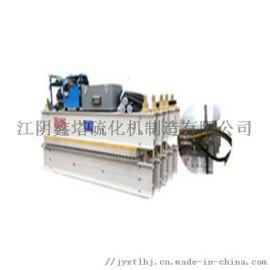 水冷却胶带硫化机 XTLHJ-2 高清大图 鑫塔
