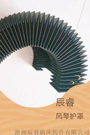 雕刻机X轴左右防尘布,折叠式风琴防护罩