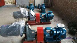 红旗NYP0.78高粘度转子泵 国产内啮合齿轮泵