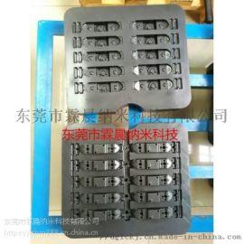 提供东莞高耐面压表面处理皮膜-金属陶瓷耐磨涂层