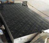 广西保兴木业建筑模板 高档覆膜板