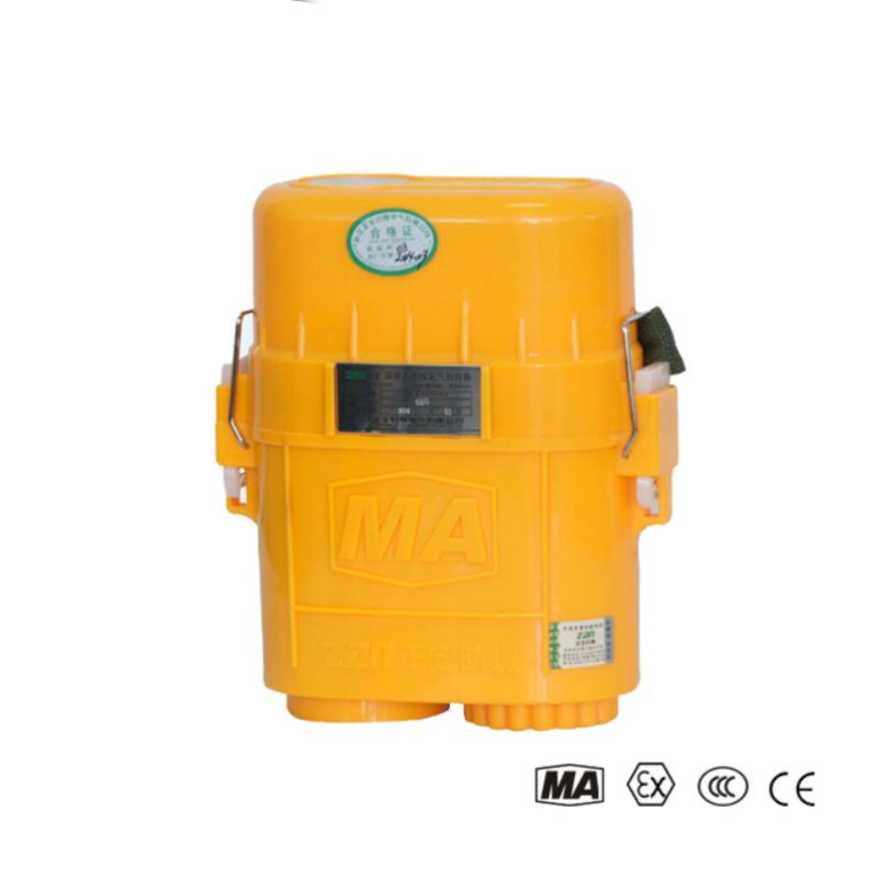 45分鍾氧氣呼吸器 隔絕式壓縮氧氣自救器