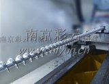 供应各种不锈钢螺杆加工