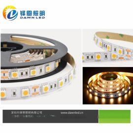 供应 单色 60灯5050灯条 IP20LED灯带