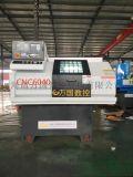 CNC6040 數控車牀數控車牀6040