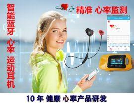 廠家健康運動心率藍牙耳機語音播報 M6心率耳機