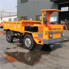 BJ-004矿用运输车4吨后驱矿用井下运输车