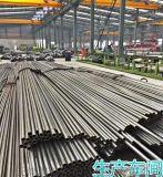 日标SUS316L不锈钢管 316L工业钢管报价