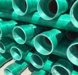 甘肃酒泉玻璃钢DN150电缆保护管厂家地址
