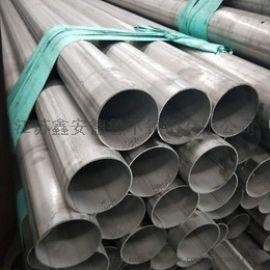 江苏304不锈钢管|装饰管|不锈钢方管