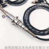 FRMM-7通道單模光纖滑環/光纖旋轉連接器