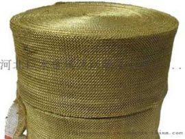 气液过滤网黄铜气液过滤网 安平厂家